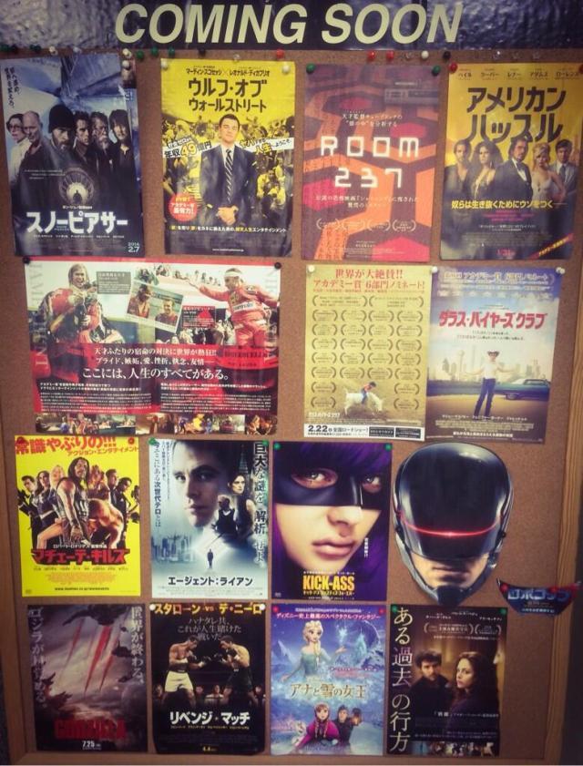 Hideo Kojima y las películas de culto en pareja